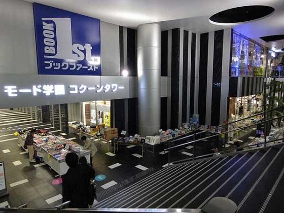 ブックファースト新宿店1