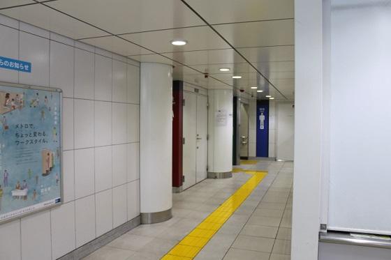 新宿三丁目駅切符売り場トイレ
