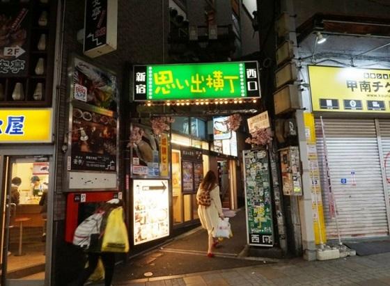 新宿駅西口・東口20