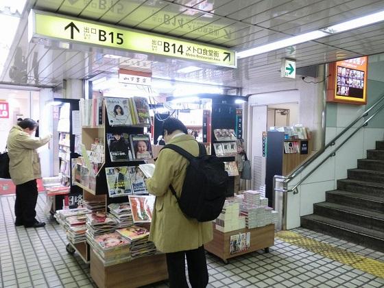 新宿駅西口・東口18