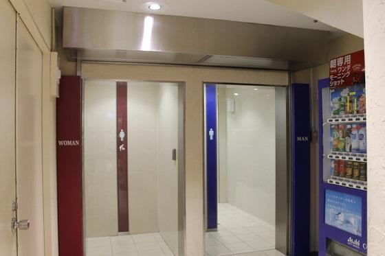新宿サブナードのトイレ1