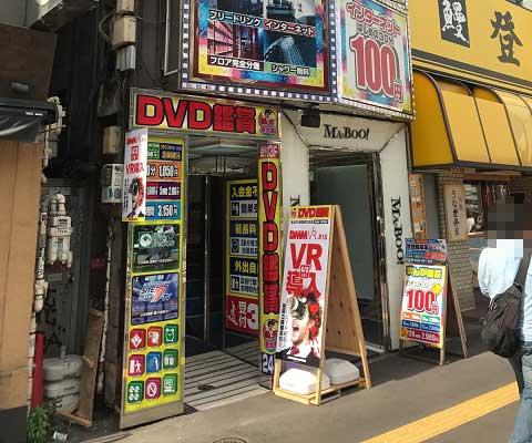 金太郎 新宿南口本店1