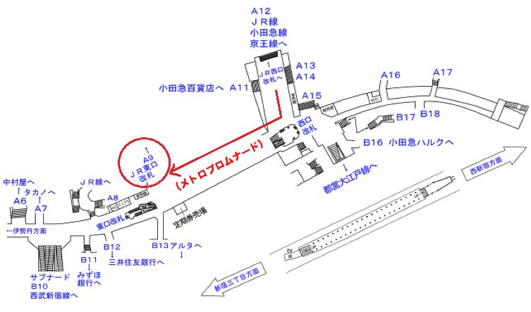 新宿駅西口・東口30