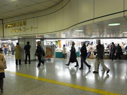 新宿駅西口・東口5