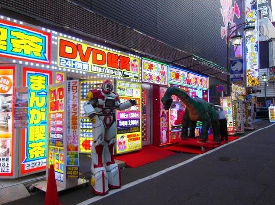 ロボットレストラン3