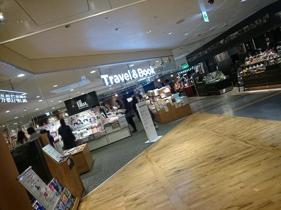 ブックファーストルミネ新宿店2