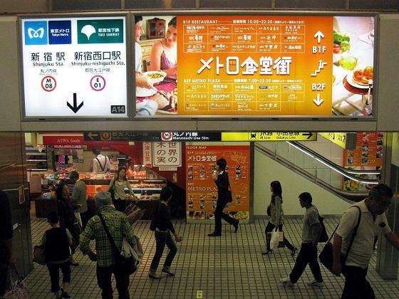 新宿駅西口・東口16