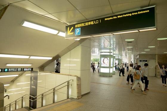 JR新宿駅西口地下駐車場トイレ2