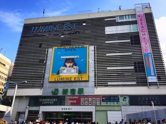 新宿駅西口・東口14