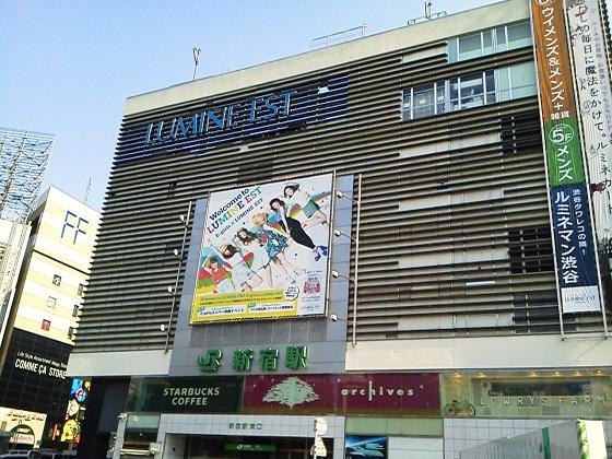 新宿駅西口・東口3