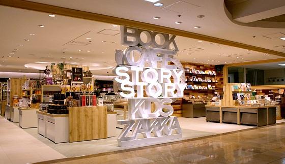 STORY STORY新宿店1