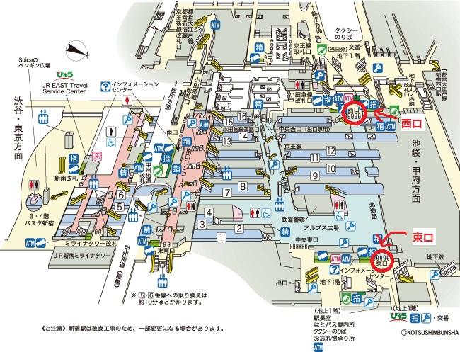 新宿駅西口・東口2