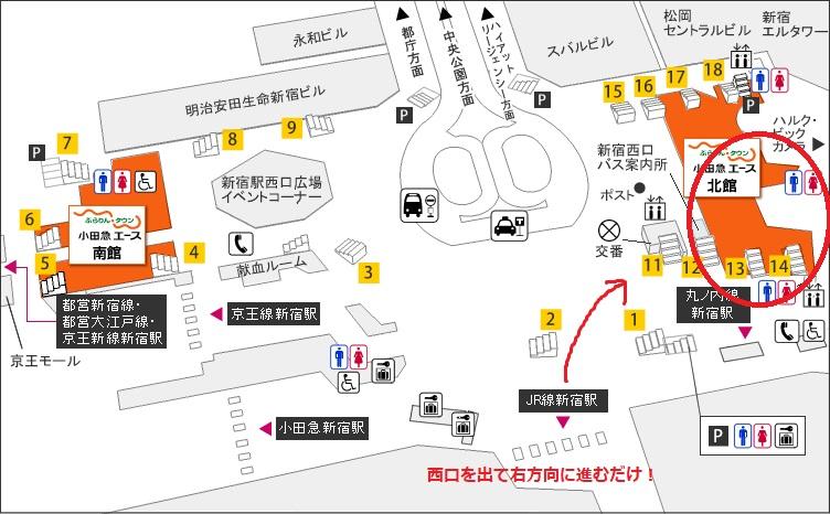 新宿西口第一公衆便所2