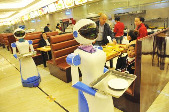 ロボットレストラン1