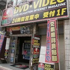 宝島24 大久保店
