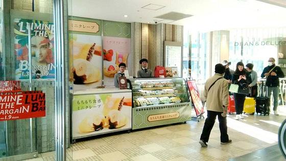 新宿駅西口・東口9