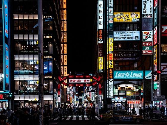 新宿・歌舞伎町 無料案内所