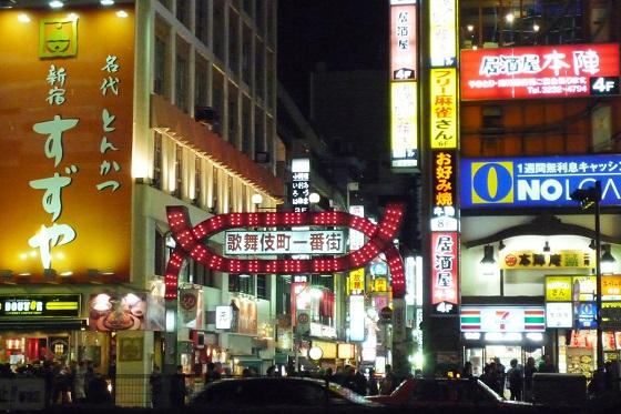 新宿にたくさんある「ヘルス」ってどんな風俗?